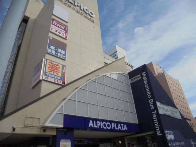 Can★Do(キャンドゥ)  ALPICO PLAZA店(スーパー)まで702m