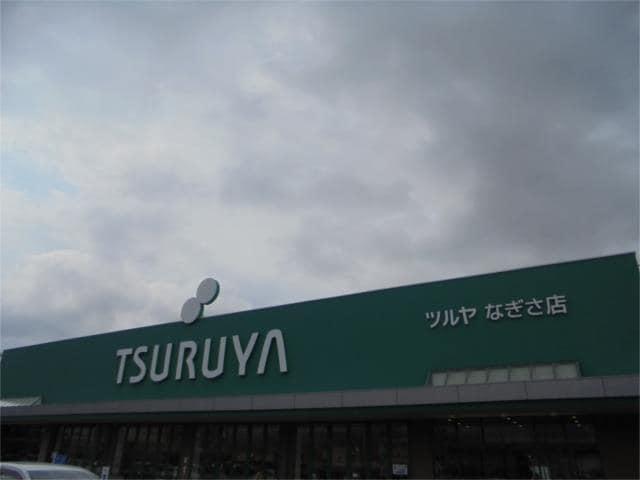なぎさライフサイトテナント会(スーパー)まで1376m