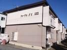 篠ノ井線/松本駅 バス:10分:停歩6分 2階 築33年の外観