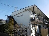 宮沢ハイツI