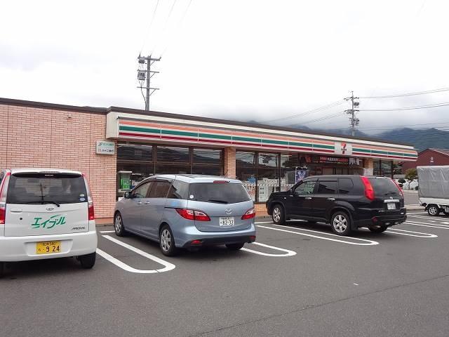 セブンイレブン 伊北インター店(コンビニ)まで825m