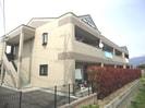 Mirador Yamakaの外観