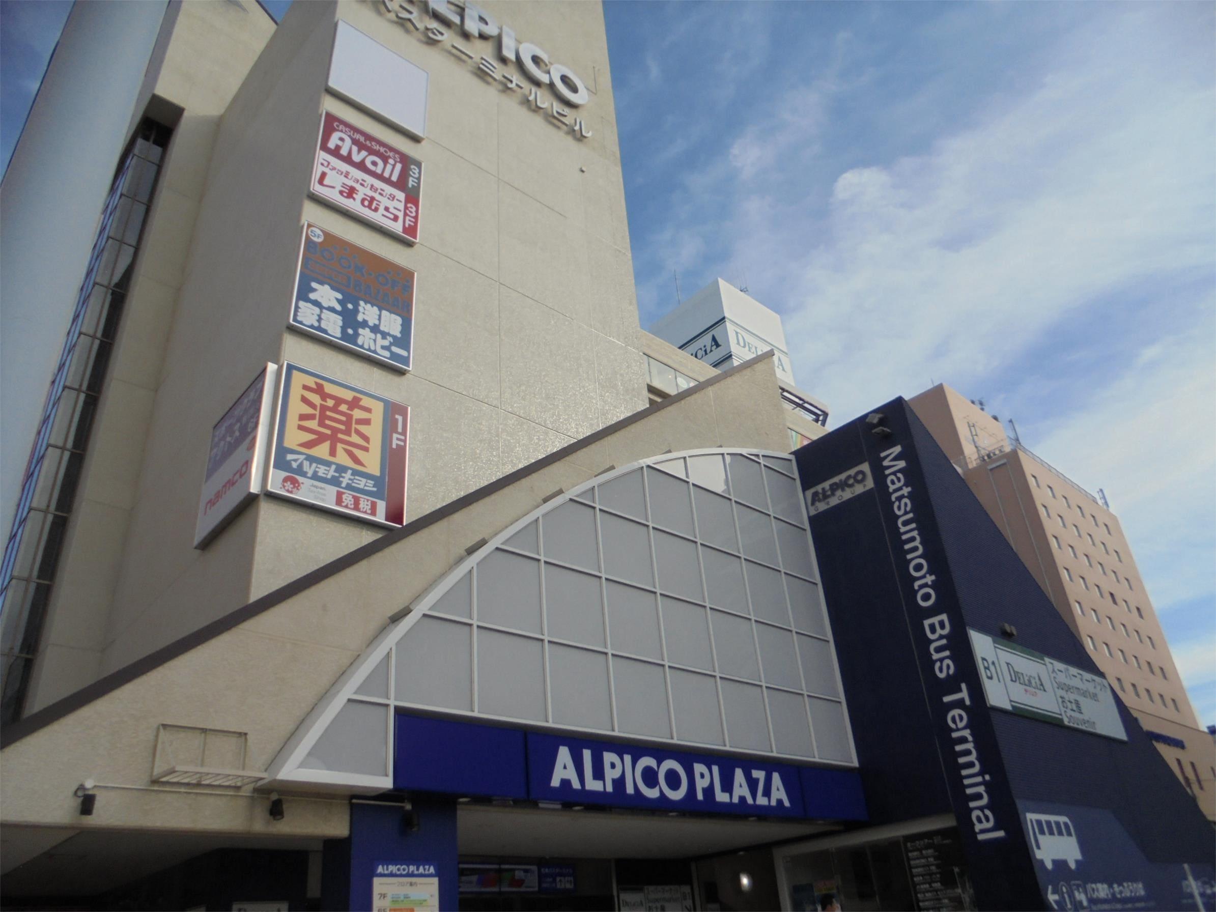 DELiCiA(デリシア) 松本駅前店(スーパー)まで386m