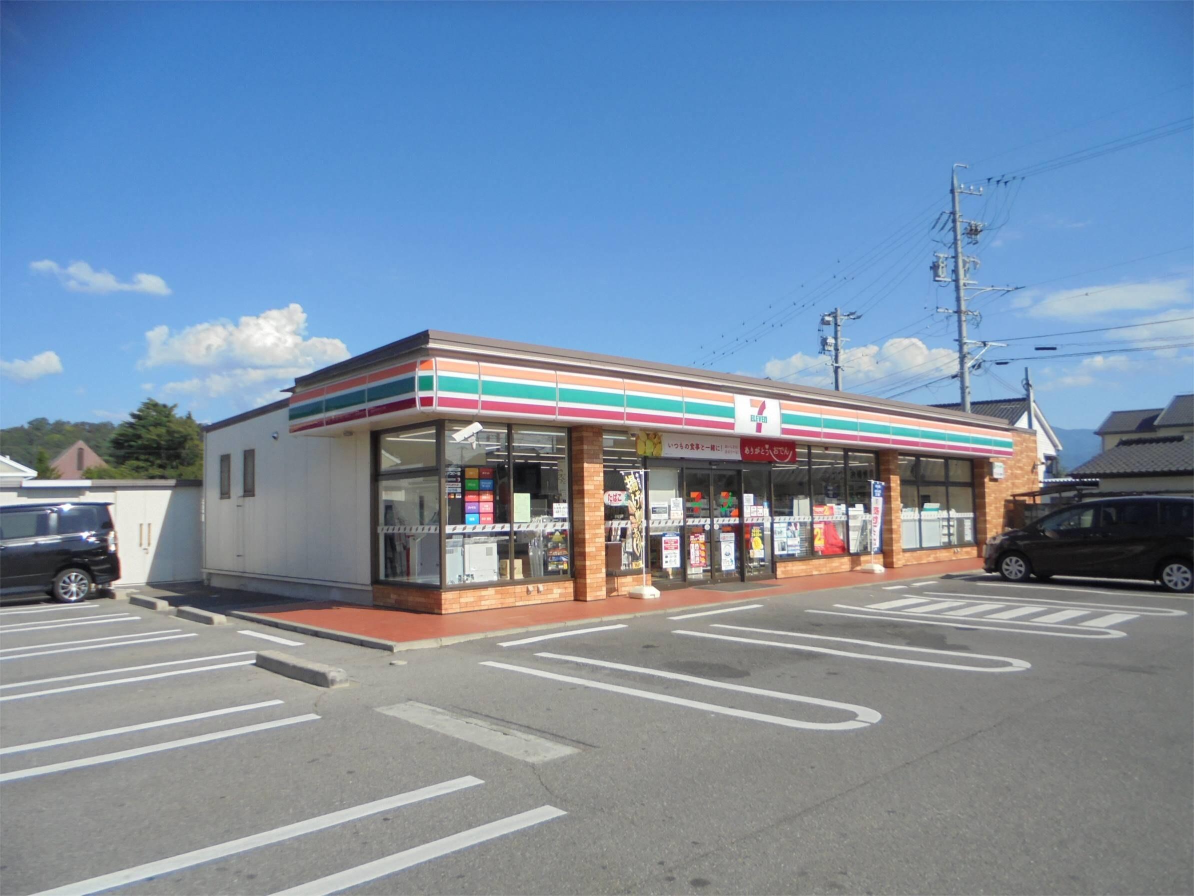 セブンイレブン 松本島内店(コンビニ)まで371m