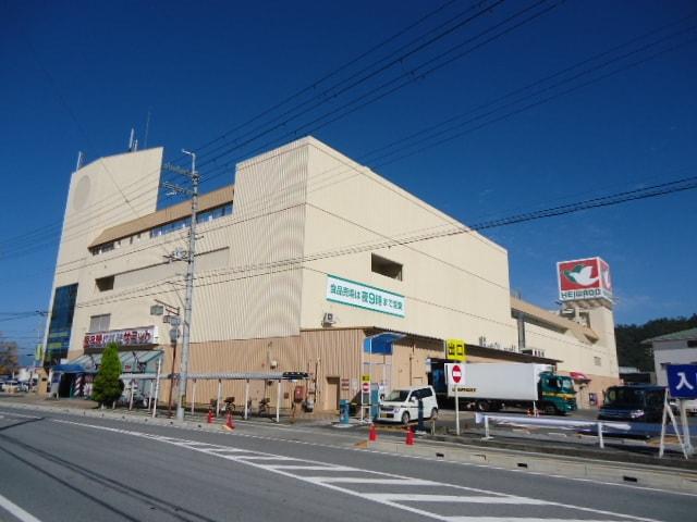 平和堂米原店(スーパー)まで292m※平和堂米原店