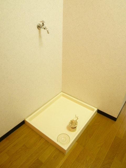 洗濯機はここへ設置可能