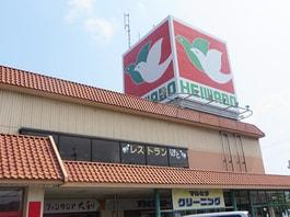 平和堂木之本店