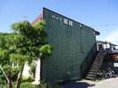 LUMINOSA 栄町の外観