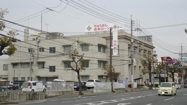中国銀行倉敷支店(銀行)まで495m