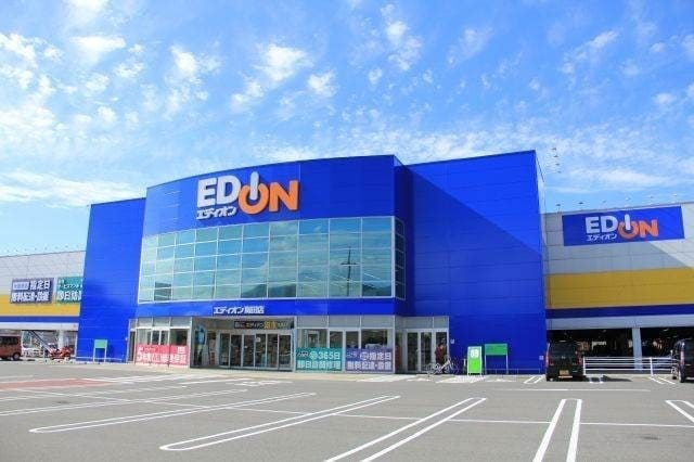 エディオン新倉敷店(電気量販店/ホームセンター)まで736m