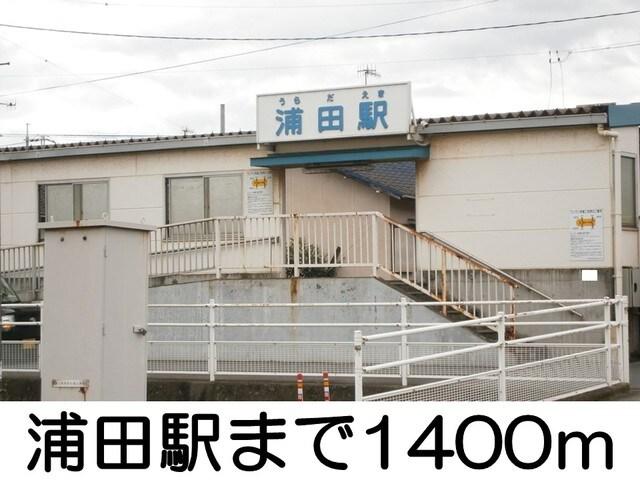 第二福田小学校(小学校)まで1000m
