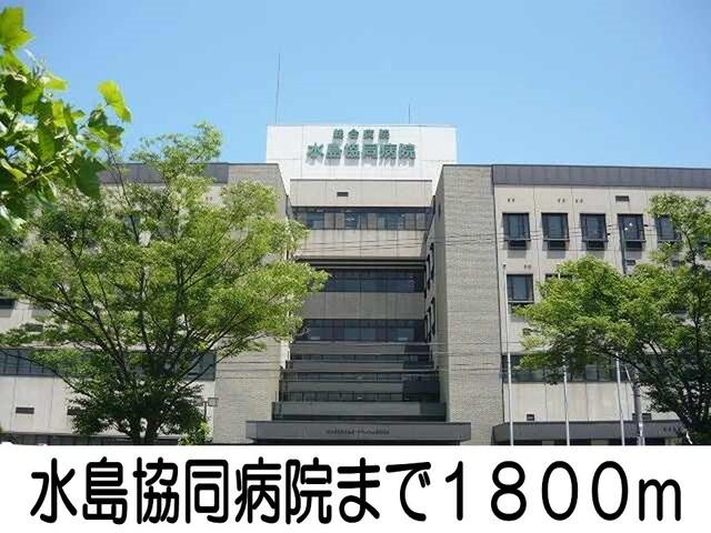 北畝郵便局(郵便局)まで350m