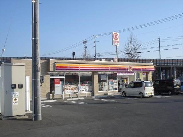 サークルK倉敷花の街店(コンビニ)まで13m