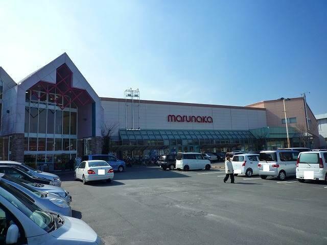 山陽マルナカチボリ店(スーパー)まで401m