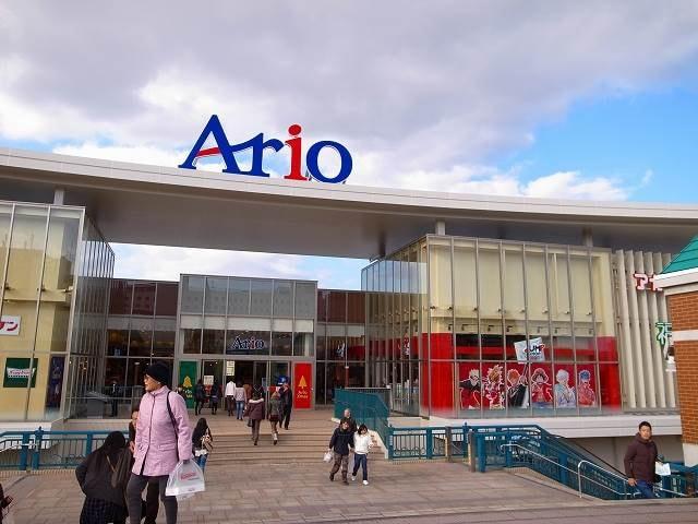 アリオ倉敷(ショッピングセンター/アウトレットモール)まで1153m