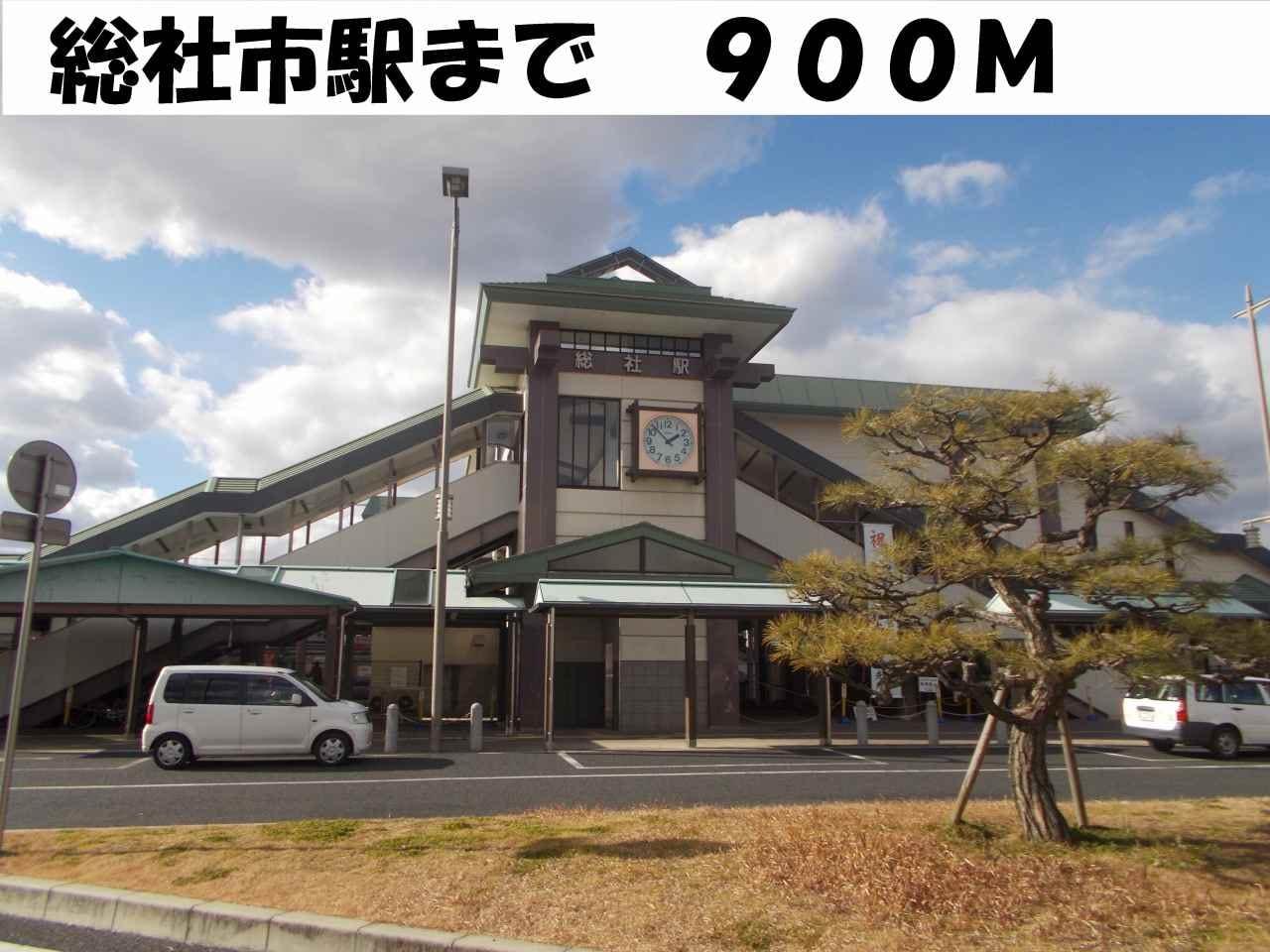 総社中央小学校(小学校)まで500m