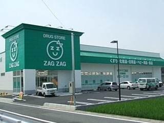ザグザグ乙島店(ドラッグストア)まで970m