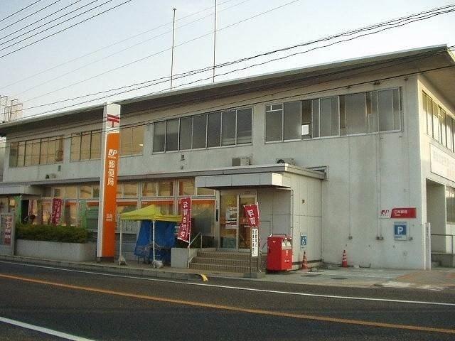 玉島郵便局(郵便局)まで1066m