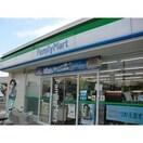ファミリーマート玉島中央店(コンビニ)まで966m
