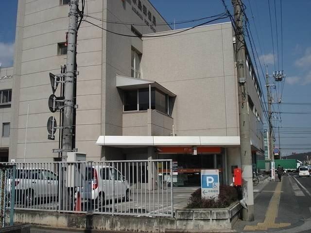 水島郵便局(郵便局)まで1069m
