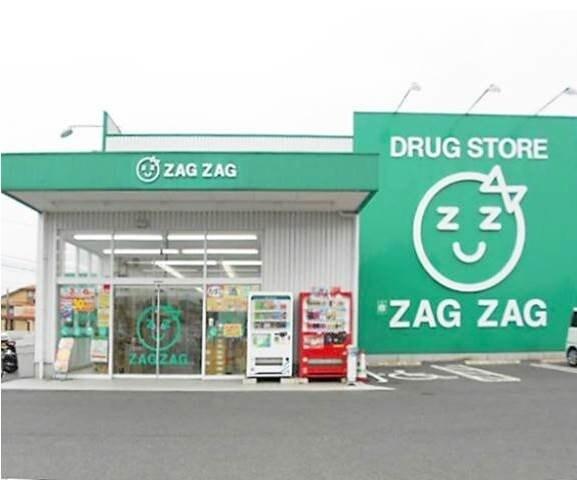 ザグザグ北畝店(ドラッグストア)まで797m
