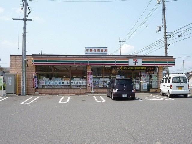 セブンイレブン倉敷東塚5丁目店(コンビニ)まで167m