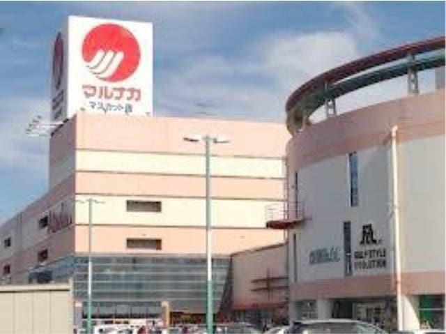 山陽マルナカマスカット店(スーパー)まで738m