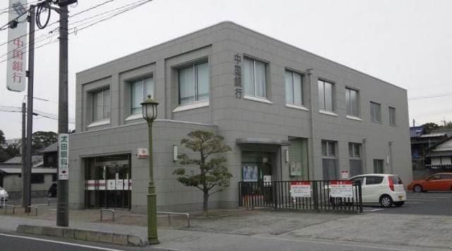 中国銀行早島支店(銀行)まで321m