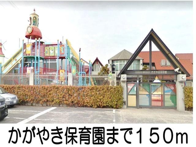 ツタヤ水島店(ビデオ/DVD)まで700m