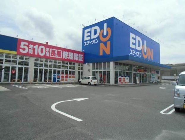 エディオン真備店(電気量販店/ホームセンター)まで1568m