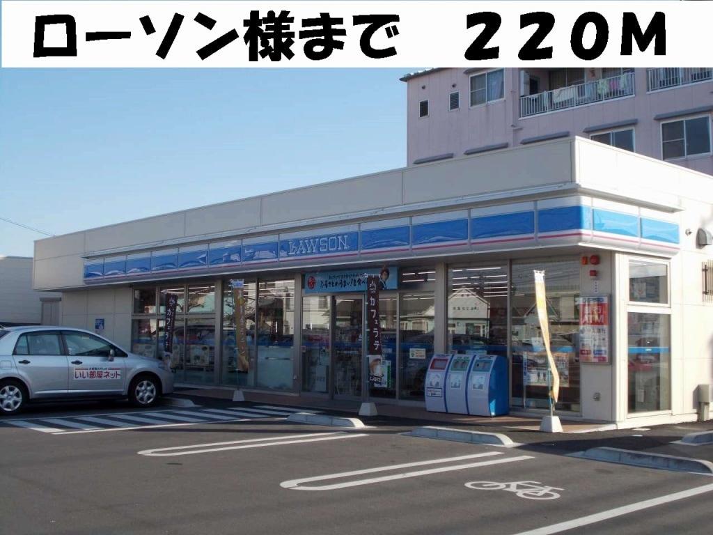 ローソン総社中央四丁目店(コンビニ)まで220m