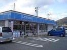 ローソン清音店(コンビニ)まで1706m
