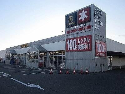 TSUTAYA中庄店(ビデオ/DVD)まで3801m
