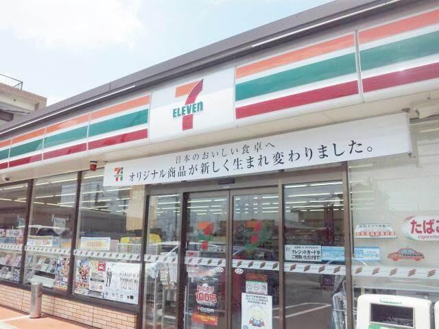 セブンイレブン浅口六条院中店(コンビニ)まで145m