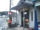 柏島簡易郵便局(郵便局)まで1950m