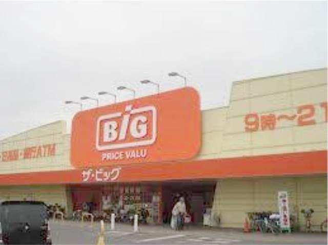 ザ・ビッグ連島店(ショッピングセンター/アウトレットモール)まで123m