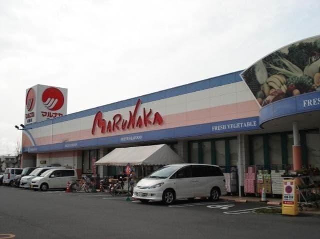 山陽マルナカ連島店(スーパー)まで734m