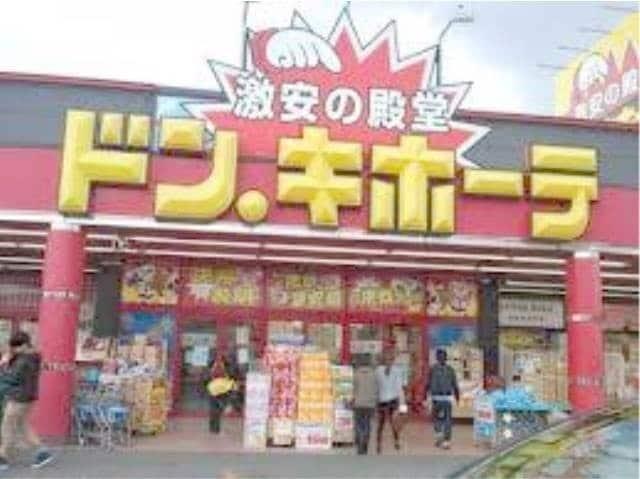 ドン・キホーテ倉敷店(ショッピングセンター/アウトレットモール)まで5239m