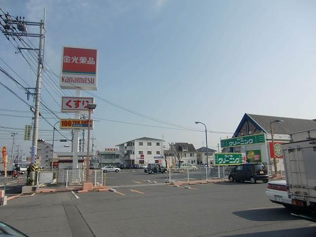金光薬品庭瀬店(ドラッグストア)まで4709m