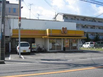 ほっかほっか亭倉敷警察署前店(その他飲食(ファミレスなど))まで600m