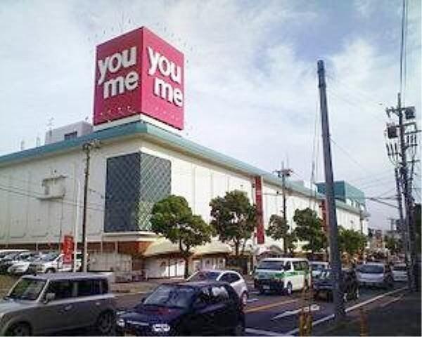 ゆめタウン倉敷(ショッピングセンター/アウトレットモール)まで1180m