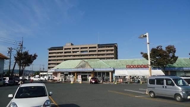 山陽マルナカ老松店(スーパー)まで1186m