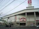 リブ21(ショッピングセンター/アウトレットモール)まで1787m