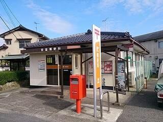 常盤郵便局(郵便局)まで2043m
