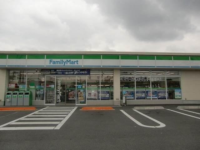 ファミリーマート総社井手店(コンビニ)まで1363m