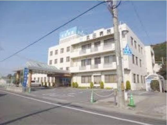 武田病院(病院)まで865m