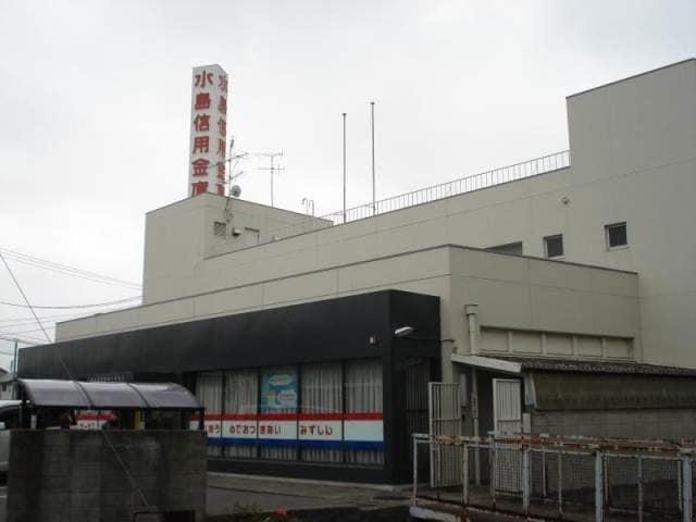 水島信用金庫鶴の浦支店(銀行)まで645m
