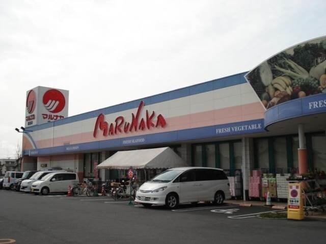 山陽マルナカ連島店(スーパー)まで650m