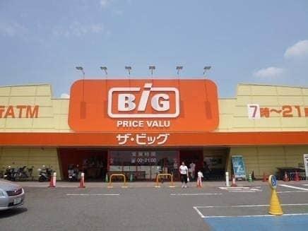 ザ・ビッグ連島店(電気量販店/ホームセンター)まで1686m