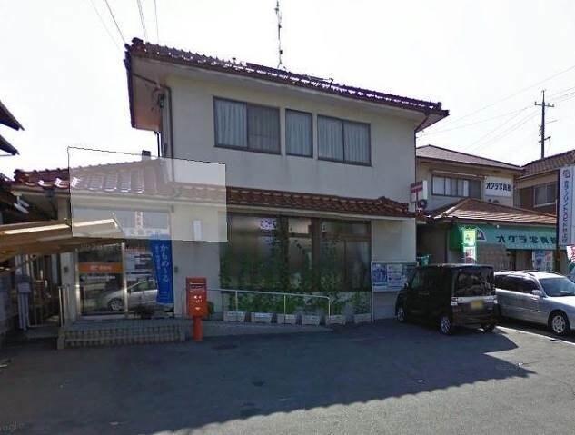 倉敷連島中央郵便局(郵便局)まで706m